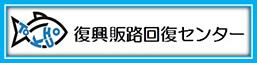 logo_tokuho2016.png